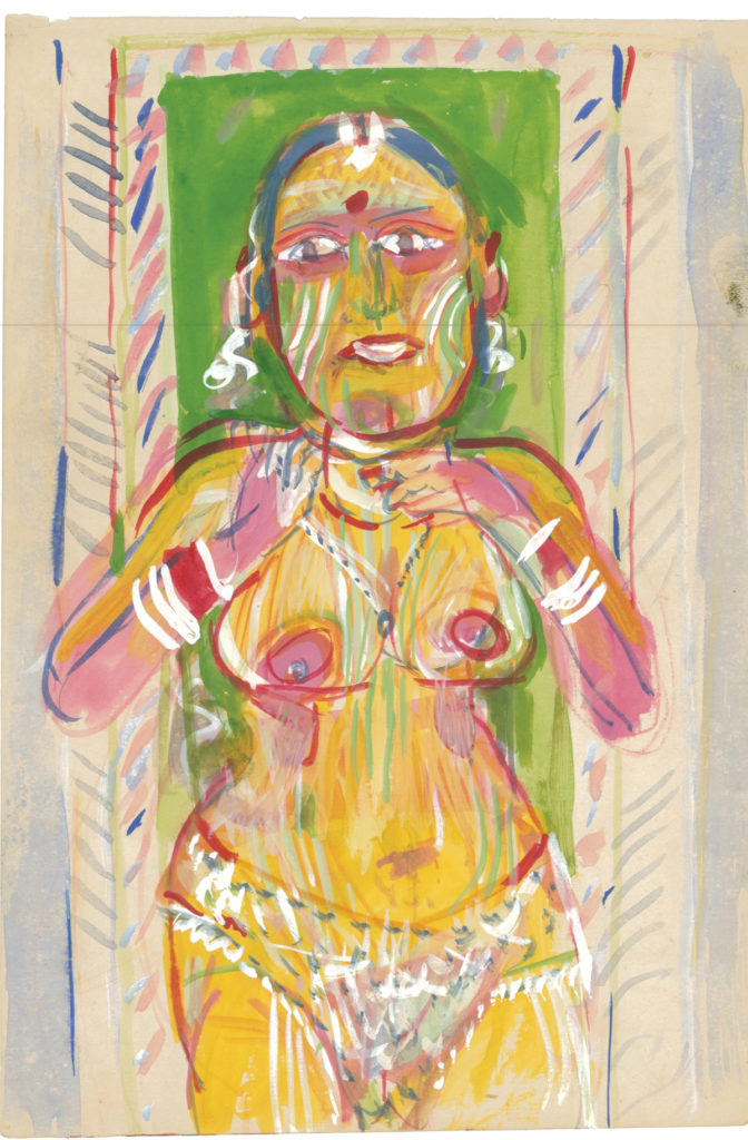 <em><strong>Untitled</strong></em>. Watercolour on paper, 7.25 x 10.75 inches, 1979-80